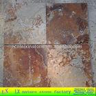 rusty slate paving slabs /environment nature stone paving slabs