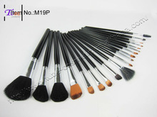 TUBE 19pcs Cosmetic Case Brush Holder