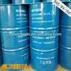 Superior Quality Crude&refined glycerine usp grade