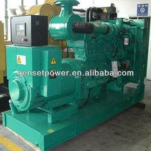 50kw to 600kw Sound Attenuated Enclosure Power Diesel Engine Generator Alternator