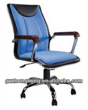 Modern High Back Swivel Leather Office Executive Chair With Wood Armrest XX-091