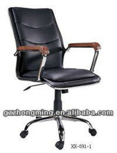 Modern High Back Swivel Leather Office Executive Chair With Wood Armrest XX-091-1