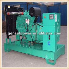 60kw to 800kw Power Safety Of Diesel Generator with Cummins Engine