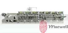 MFD - 180 Horizontal Form - Fill - Seal Automatic water soluble powder Packaging Machine