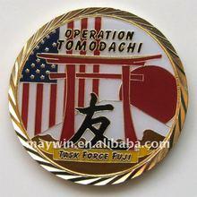 2012 fashion coin