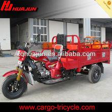double seats three wheel trimoto for cargo