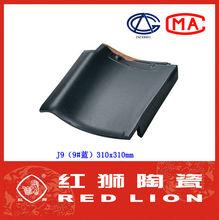 J9 decorative roofing felt crimp curved tiles