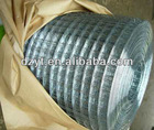 Black Wire Welded Wire Mesh/iron Wire Mesh Price/alibaba China/welded Wiremesh Export Abroad