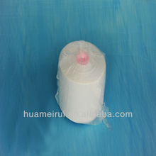 Wholesale fabric curtain and bedsheet TFO thread