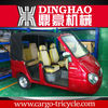 Best price! 4-6 three wheel motorcycle passengers