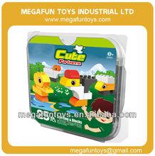 happy farm brick toys for children(25PCS)