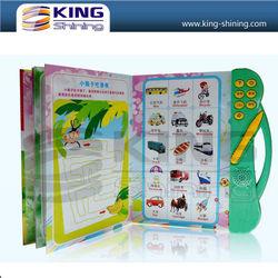 voice recording book, music talking digital book for little children