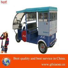 60V 1100W /three wheel /motocycle car /tricycle