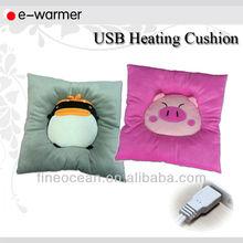 Lovely Cartoon USB heated chair cushion F2601