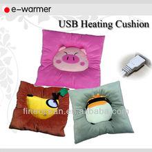 USB gadgets, office heated seat cushion F2601