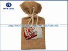 Chinese burlap sack wholesale