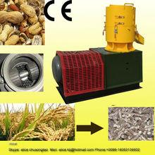 China cheap flat die rice husk/peanut shell pellet making machine