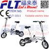 Hot selling 36V brushless motor colorful lithium battery electric bike