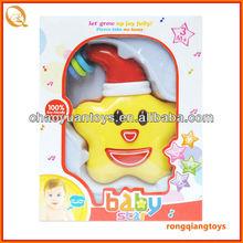 Lovely cartoon!!funny shaking bell for babys FN39638309B
