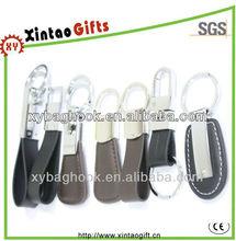 Custom engraved pu leather key chain