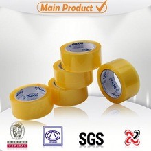 adhesive tape roll tan