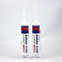 Kafuter K-5902TW Strip Light White Electrical Silicone Sealant