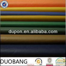 380T dull nylon fabric for jacket