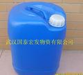 el ácido sulfúrico de fertilizantes