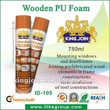 spumam elisam polyurethane/ Seals out dust and pollen PU spray sealant manufacturer/factory 500ml/750ml (ROHS certificate)
