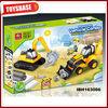 Famous construction toy brands, construction car