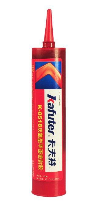 Kafuter K-0518 Flat Tire Sealant