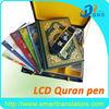Mini muslim quran M18+LCD screen display+Multi-language