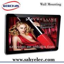 SAD2203 22 Inch LED Digital Signage Support 1080P/Split Screen/Rolling Text
