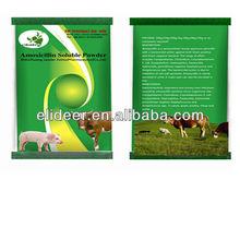 amoxicillin soluble powder veterinary medicine