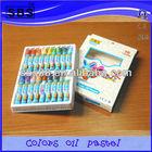 18 color oil pastel children stationery set