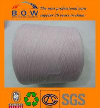 spun 100%polyester yarn