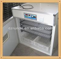 CE approved RD-52 incubator ostrich hatchery machine