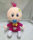 Hot-sale Stuffed Soft Plush Turkey Cartoon Talking Bebe