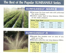 Sumisansui Irrigation System