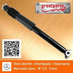 Front Shock absorber Mercedes C123 automotive spare parts