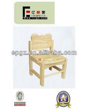 Play School Furniture/Animal Shape Solid Chair for Children /Kid's Hard wood Chair used Kindergarten Furnitute