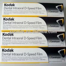 Wholesale Dental Kodak D Speed X-Ray Film/Kodak Medical X Ray Film