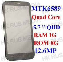 "5.7 "" inch Changjiang N7300 MTK6589 Quad Core 1.2GHz android 4.2.1 mobile smartphone 1GB 8GB dual sim GPS"