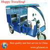 4 passenger three wheel electric tricycle for passenger with good price