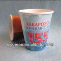 طباعة الصور على أكواب الشاي