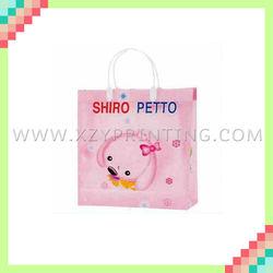 Lovely animal printed high quality pink shopping custom plastic bag