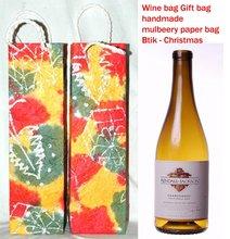 Wine bag, Gift bag handmade saa mulberry paper batik