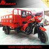tricycle motor kit/tricycle rickshaw/3 wheel car