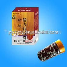Herbal diabetic food