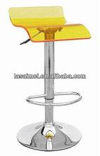 Commercial bar stool SM-7541